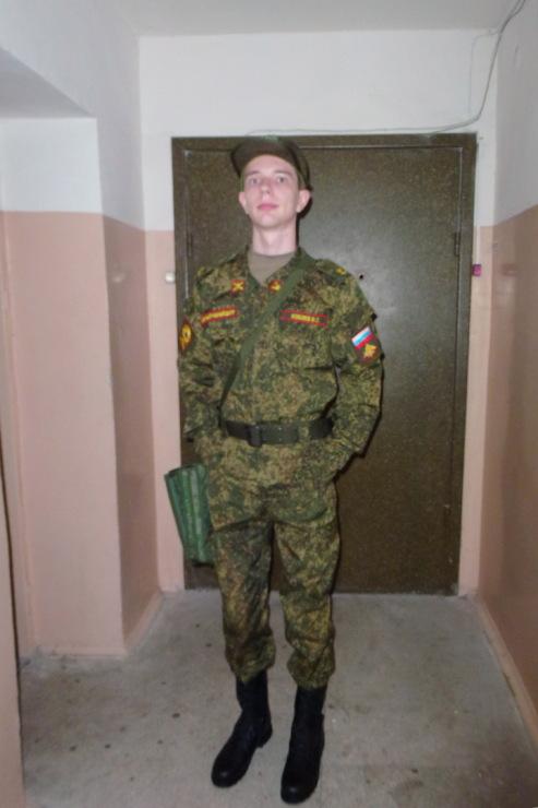 1. Вадим