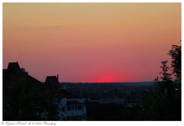 4. Вечер розовый